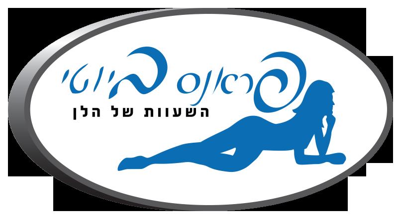 פראנס ביוטי לוגו